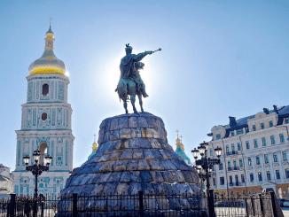 Kyiv spelling